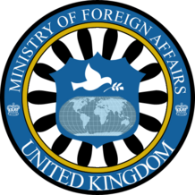 218px-Seal_of_the_Ministry_of_Foreign_Affairs