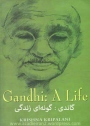 gandhi_goonei-zendegi-_k-kripalani_translator_gh-keshaniwww-azadieiran2-wordpress-com