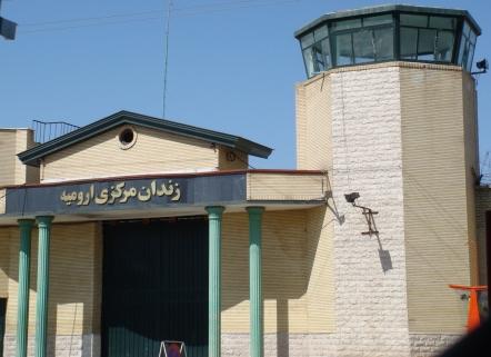 orumiyeh_prison2