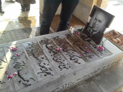 Taj-Esfahan-saham-news2-e1417832500177