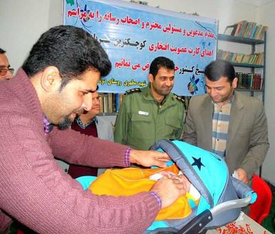 Basij-saham-news-e1421033387273